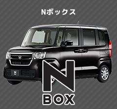 新古 車 軽 自動車